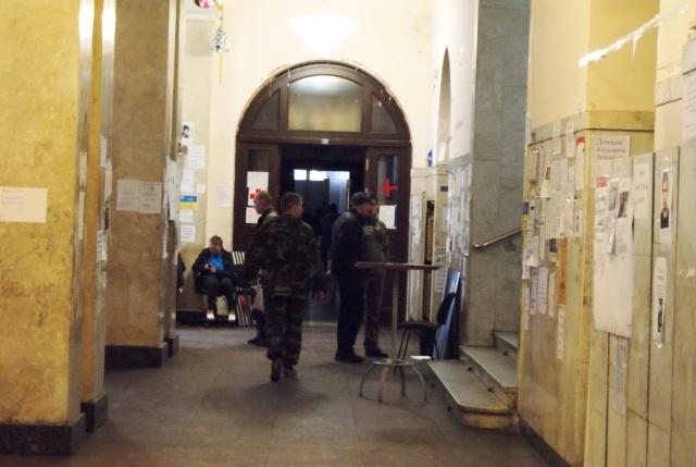 Киев-Администрация: Фото