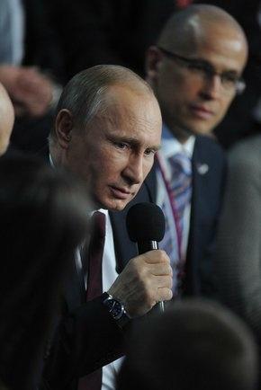 Путин, Медиафорум независимых региональных и местных СМИ: Фото