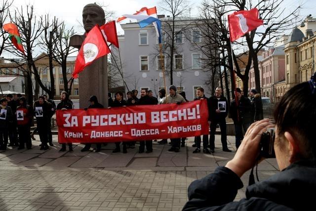 В Петербурге состоялся митинг «За русскую весну!» : Фото