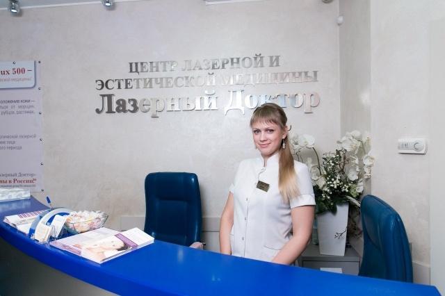 Передовая косметология в Петербурге: Фото