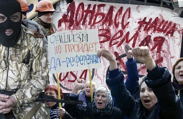 Донбасская аномалия