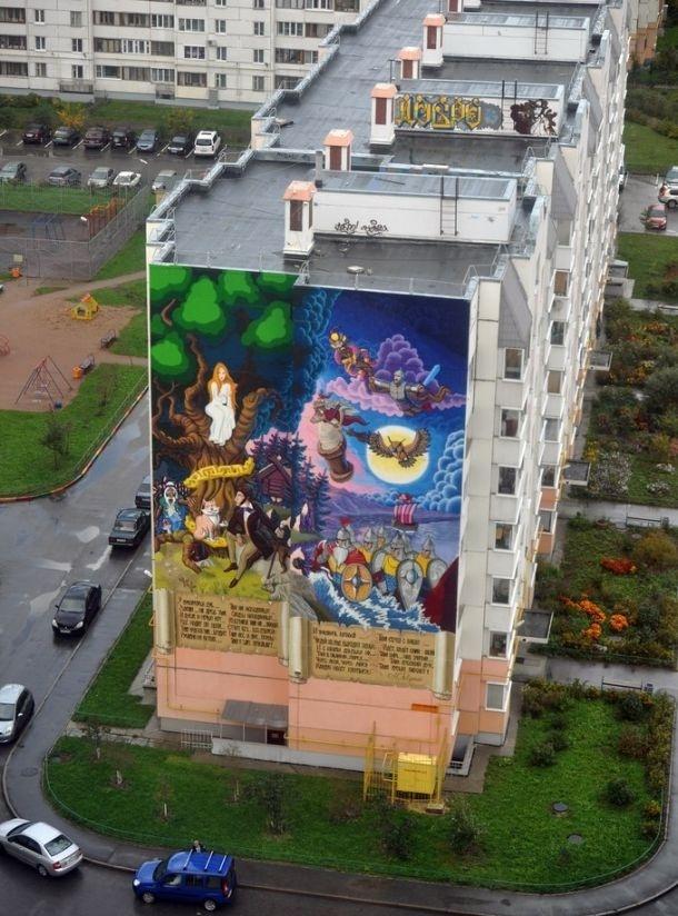 Лукоморье. фото Ольга Столетова