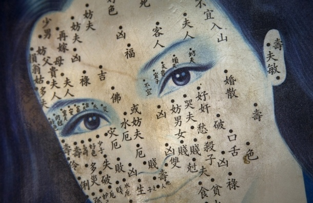 Все мифы о лечении иголками