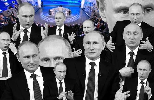 «Прямая линия» Владимира Путина: а теперь немного про Россию