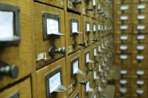 В России рассекречены все документы по истории Первой мировой войны