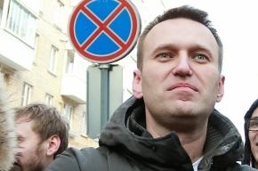 Суд не стал отправлять Навального в СИЗО