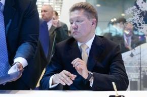 Миллер: РФ не получила ни доллара за поставки газа на Украину в марте