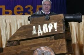 Комиссия Госдумы обязала Жириновского извиниться и не лишила права голоса