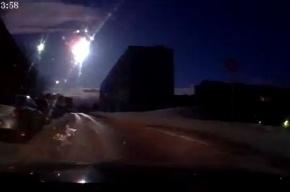 В Мурманске упал метеорит