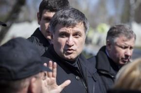 Аваков заявил, что спецоперация на Украине не приостанавливалась