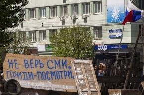 Захватчиков луганской администрации «свои» обвинили в предательстве