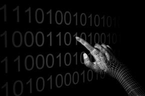В Петербурге задержаны хакеры, взломавшие почту юридической фирмы