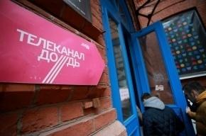 Суд в Петербурге 28 мая рассмотрит иск ветерана к «Дождю» за 50 млн