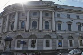 Руферы забрались на крышу Российской национальной библиотеки в Петербурге