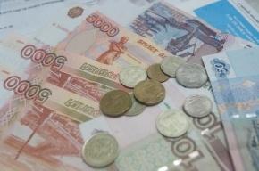 Всемирный банк: краткосрочное ослабление рубля оздоровит экономику России