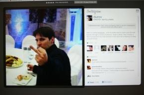 Павел Дуров ушел с поста гендиректора «ВКонтакте»