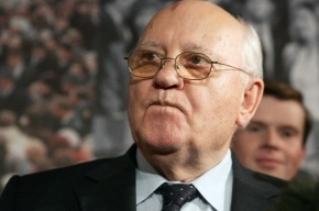 Депутаты хотят судить Горбачева за развал СССР