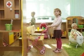 На дошкольное образование в регионах правительство выделит 40 млрд рублей