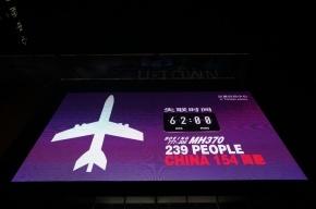 Пилот пропавшего Boeing пытался позвонить во время полета