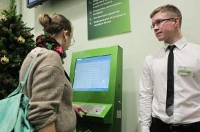 Сбербанк перестал выдавать населению валютные кредиты