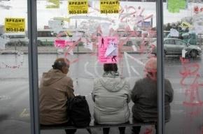 В России более 40% заемщиков, заплатив по кредиту, становятся нищими