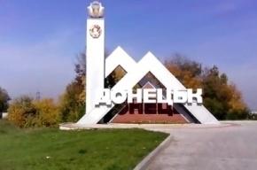 На востоке Украины проходят митинги за единство страны