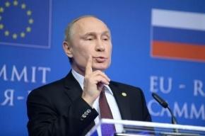 Путин пристыдил Госдеп США за чтение чужих писем