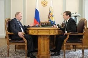 Путин похвалил правительство за рост экономики