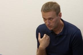 Суд приговорил Навального к штрафу в 300 000 рублей за клевету