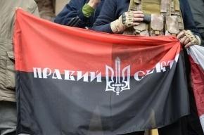 Украинский «Правый сектор» требует перекрыть границу с Россией
