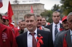 Коммунист Локоть победил на выборах мэра Новосибирска