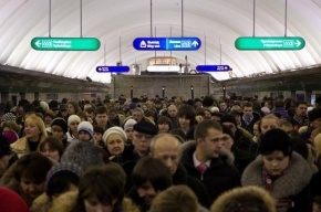 Движение по «синей» линии петербургского метро временно прекращено