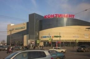В Купчино охранники подрались с посетителями в торговом центре
