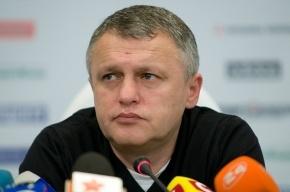 Президент киевского «Динамо» запретил футболистам играть на турнире в Петербурге