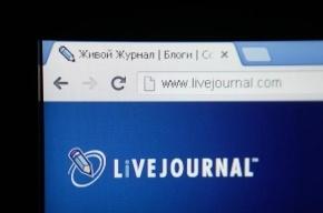 Госдума на этой неделе приравняет популярные блоги к СМИ