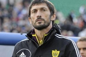 «Тренер «Анжи» Акаев дисквалифицирован после встречи с «Зенитом» на три матча