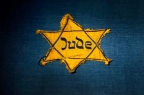 Украинские СМИ сообщили о регистрации евреев в Донецкой республике