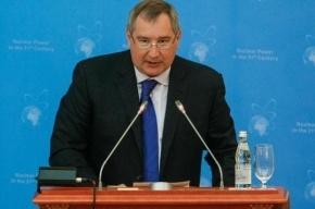 Рогозин: Колонизация Луны и Марса остаются ключевыми задачами для России