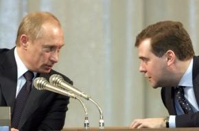 Путин повысил зарплату себе и Медведеву почти в три раза