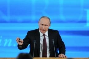 Путин заработал 3,672 млн в 2013 году, а жена Шувалова – 237,15 млн