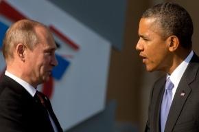Обама обвинил Путина в поддержке ополченцев на юго-востоке Украины