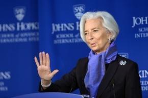 Глава МВФ Лагард: Россия спасла Украину от катастрофы