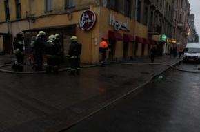 В Петербурге из горящего ресторана эвакуировали 18 человек