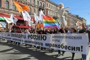 1 мая по Невскому проспекту пройдет радужная колонна