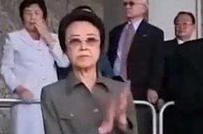 Пропавшую тетю Ким Чен Ына вырезали из официальной кинохроники