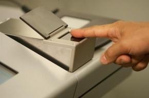При выдаче российских виз будут снимать отпечатки пальцев