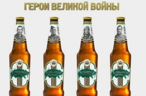 Омская прокуратура проверит пивные банки с изображением ветеранов ВОВ