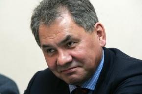 Шойгу: Российские войска отозваны от украинской границы