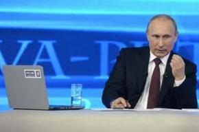 Датские СМИ подтвердили запись генсеком НАТО разговора с Путиным