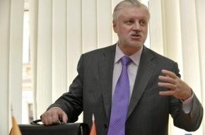 Миронов предложил лишить Жириновского права голоса